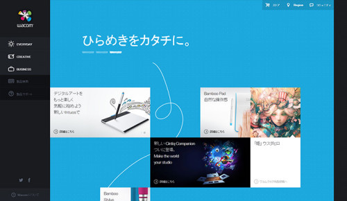 715x415xwacom.jpg.pagespeed.ic.i3MSKxCJWD