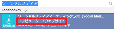 FBpage_category